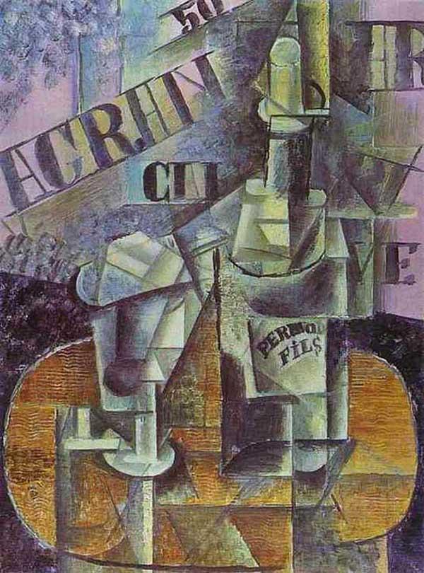 Бутылка Перно или Столик в кафе 1912 год