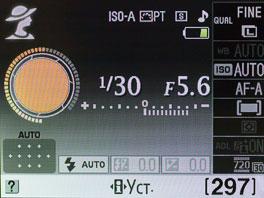 Никон д3100 настройка.Как правильно настроить фотоаппарат,КАКОЙ никон д 3100 купить +в,никон д 3100 отзывы, никон д 3100 цена отзывы, фотоаппарат никон д 3100 отзывы, фотоаппарат никон д 3100 цена отзывы,настроенный никон д 3100 отзывы про настройки профессионалов москве,никон д 3100 настройки видео