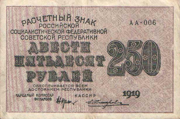 курс доллара по годам в россии график,история курса доллара в россии,курс доллара в 1993 году в   россии,история изменения курса доллара,история динамики курса доллара,курс доллара 1997 год россия   график,курс доллара в 2016 году в россии,прогноз курса доллара 2016 года в россии,история доллара   сша, доллар сша история создания, история курса доллара сша, история создания доллара сша кратко,   история доллара сша википедия,история курс доллара цб,курс тенге к доллару история цб   казахстана,курс доллара история по дням,история курса доллара сша, доллар сша история курса   валюты,история курса доллара в россии