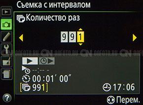 пользоваться фотокамерой никон д5200
