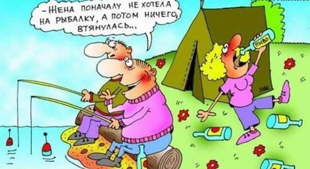 анекдоты самые смешные про мужа и жену