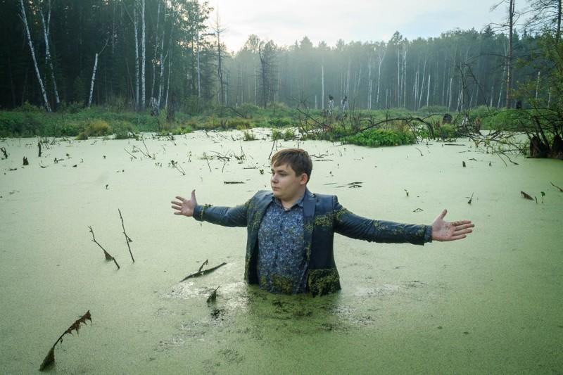 школьник болото