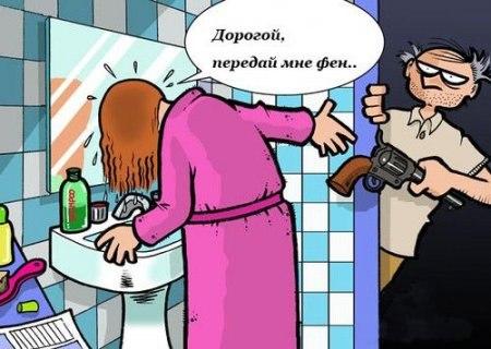 Анекдоты про развод мужем.