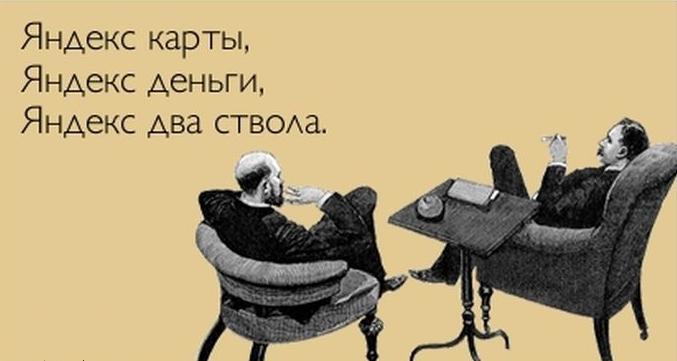 сарказм жизни картина смешная любовь