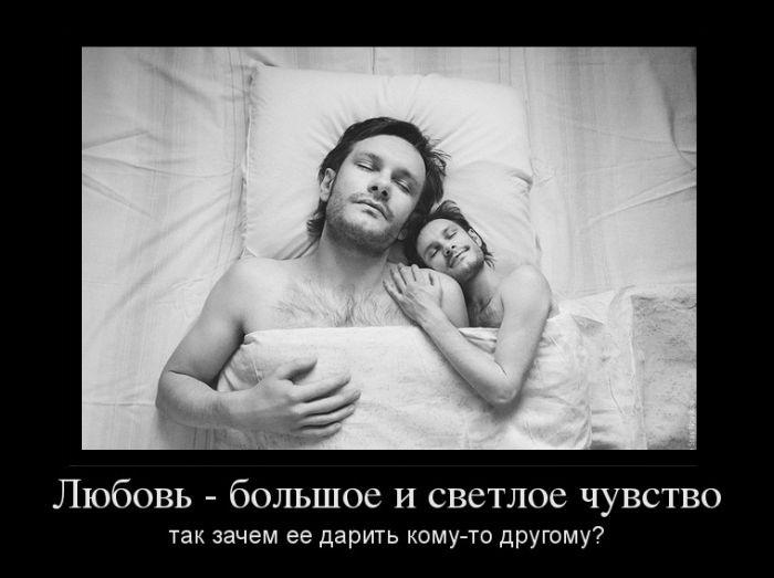 Прикольные фото с надписями смешные до слез про людей
