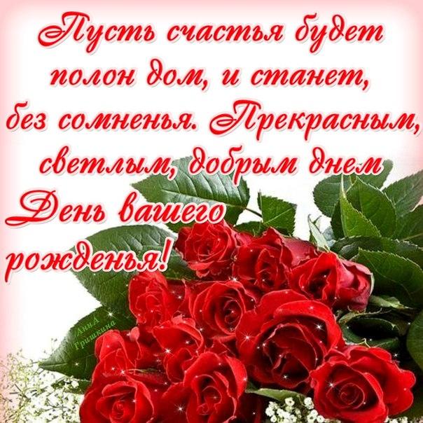 С днем рождения подруга поздравления картинки