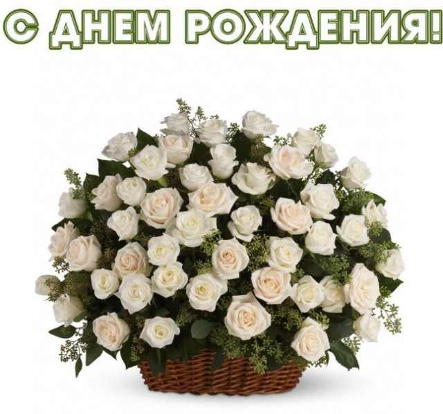 поздравления +с днем рождения маме картинки