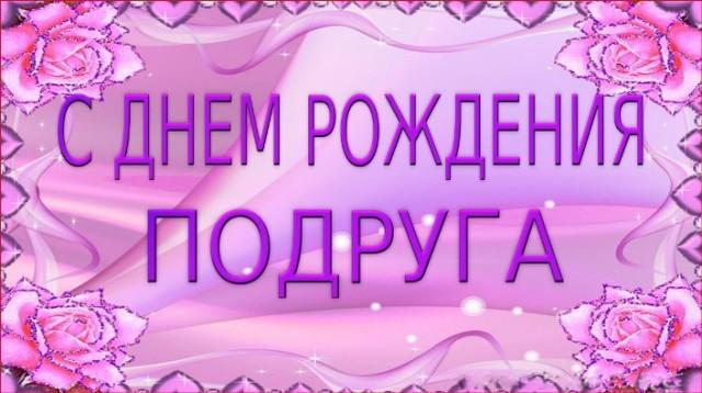 красивый открытка 169 253 открытка поздравление