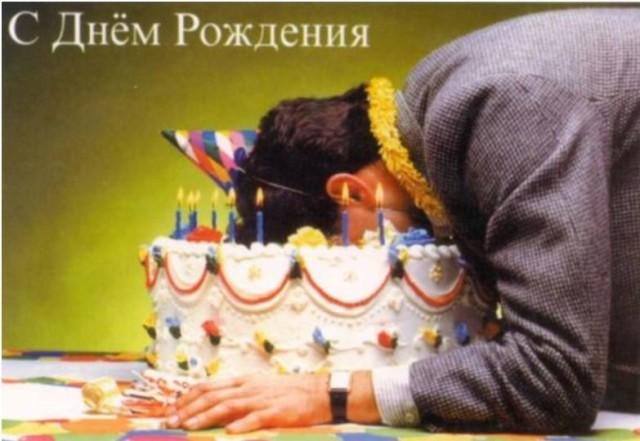 Красивые открытки дне рождения