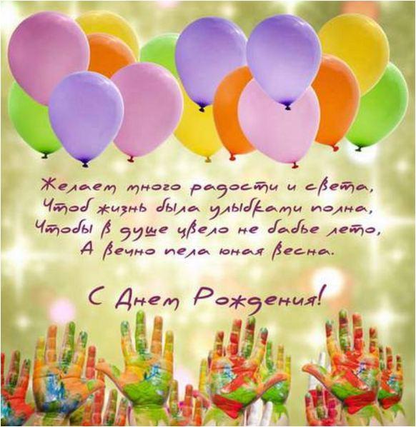 открытки с днем рождения женщине красивые бесплатно
