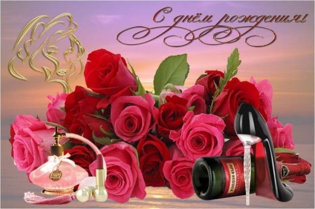 поздравления +с днем рождения открытки красивые