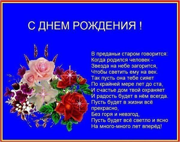 поздравления +с днем рождения подруге картинки