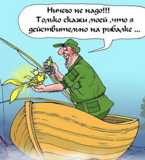 анегдоты русские