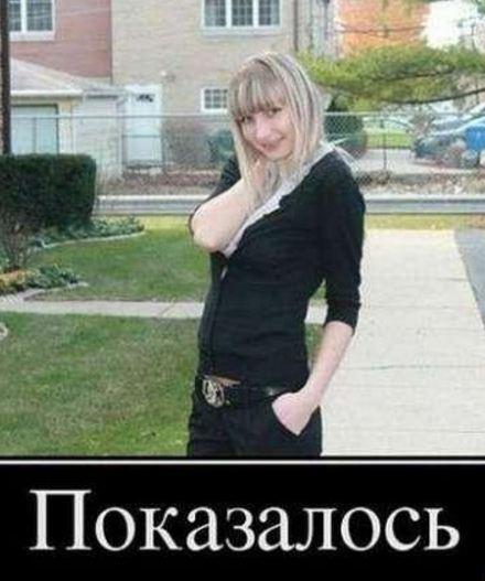 смешные фото приколы новые с надписями