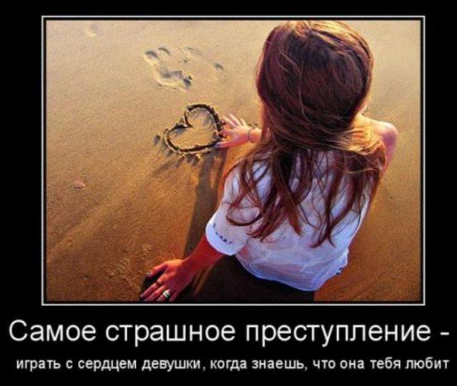 картинки с надписями со смыслом любви парню