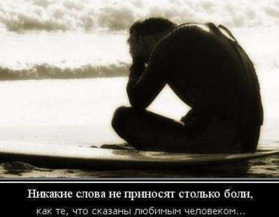 грустные картинки про со смыслом