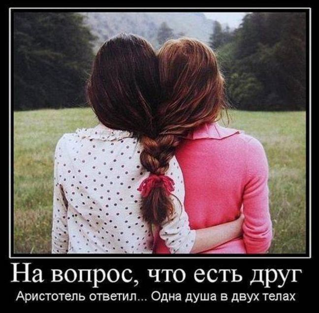 романтическая картинка для девушки со смыслом
