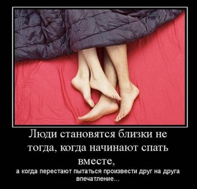 любовь картинки красивые со смыслом
