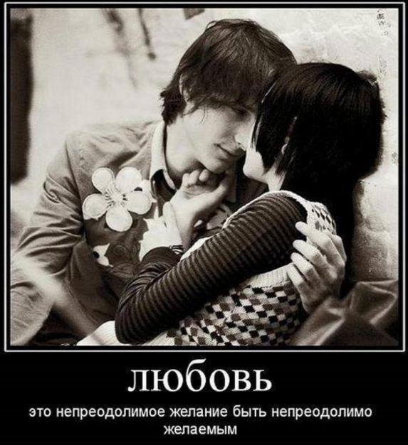 картинки девушек со смыслом о любви