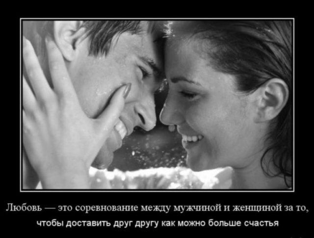 картинки со смыслом любимому о любви