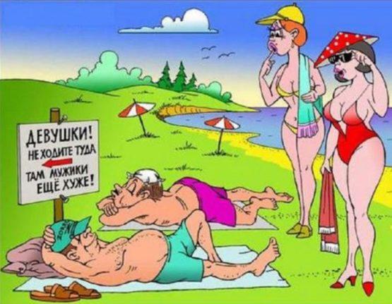 анекдоты про хохлов свежие смешные до слез 2017