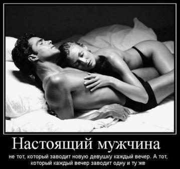 картинки со смыслом про отношения