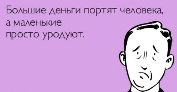 анекдоты новые смешные читать бесплатно БЕЗ РЕГИСТРАЦИИ 2017