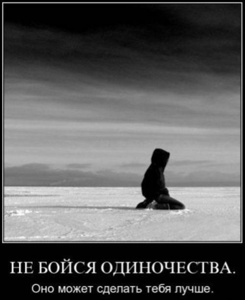 грустные картинки с надписями со смыслом