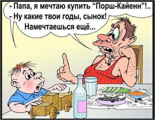 анекдоты45