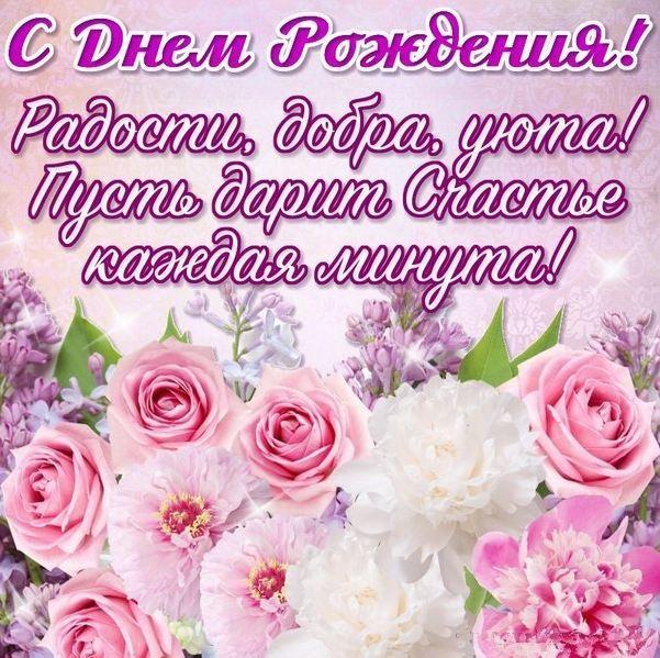 поздравления с днем открытки