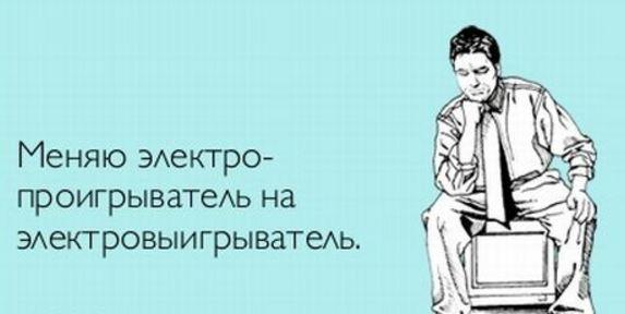 короткие анекдоты читать