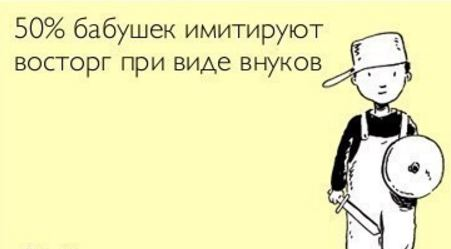 смешные анекдоты до слез, читать