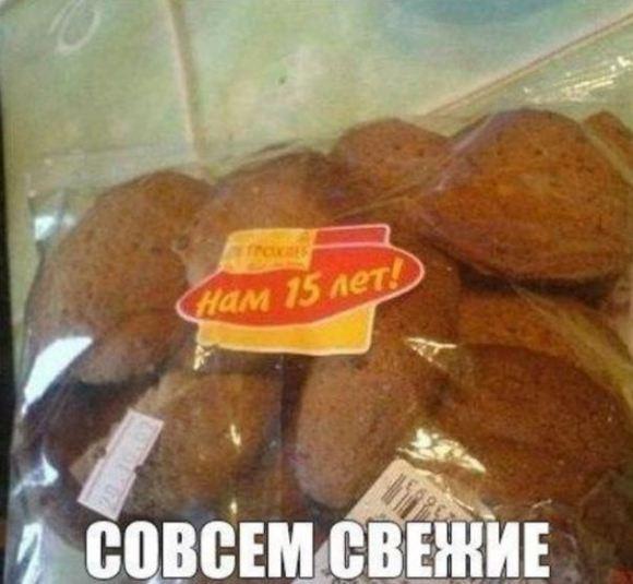 прикольных тортов
