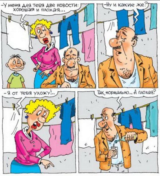 Смешные Анекдоты Для Взрослых
