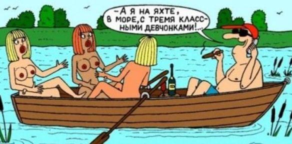 юмор приколы анекдоты 00