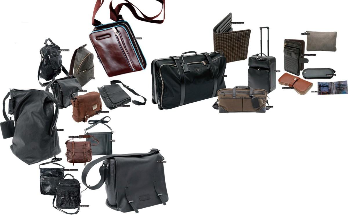 Какие сумки сейчас в моде