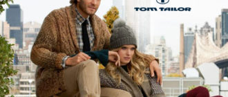 Интернет магазин Том Тейлор,Internet magazin Tom Teylor