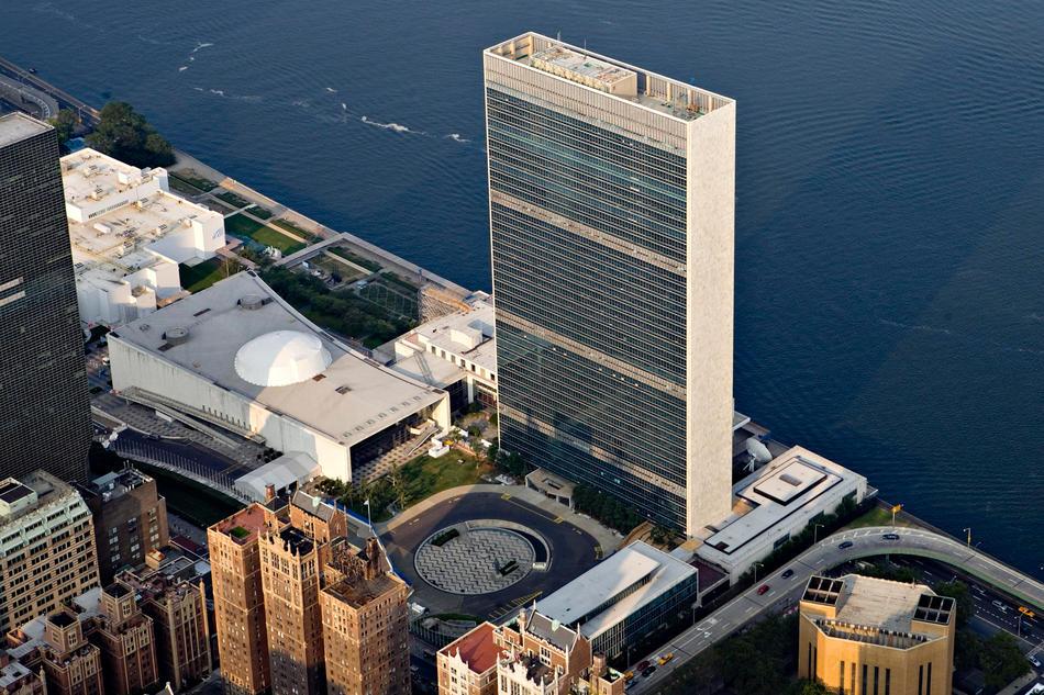 международная организация объединенных наций