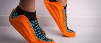 Sneaker_in_filaflex