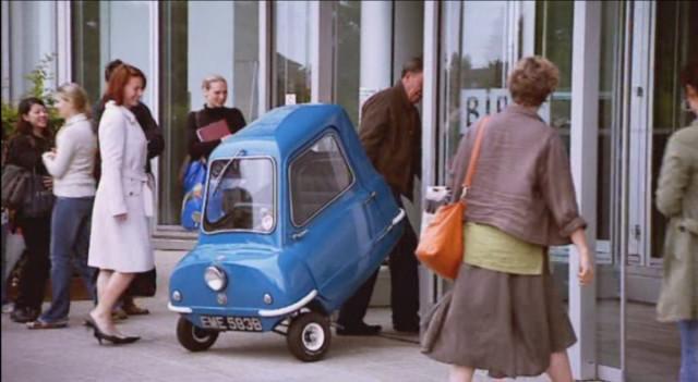 маленькая машина