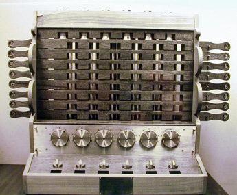первые вычислительные машины