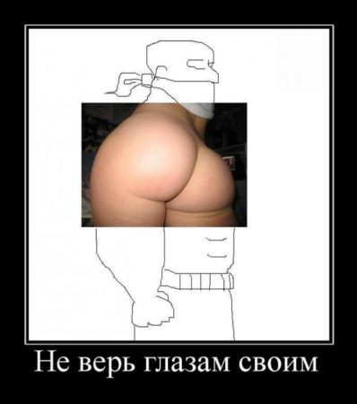 смешные картинки и фото с надписями