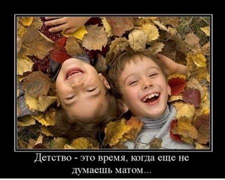 позитивные картинки с надписями смешные до слез позитив