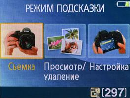 Никон д3100 настройка.Как правильно настроить фотоаппарат,КАКОЙ никон д 3100 купить +в,никон д 3100 отзывы, никон д 3100 цена отзывы, фотоаппарат никон д 3100 отзывы, фотоаппарат никон д 3100 цена отзывы,никон д 3100 отзывы профессионалов москве