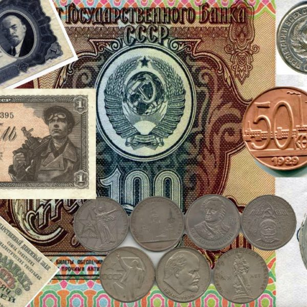 курс доллара по годам в россии