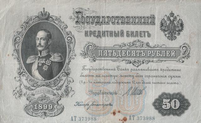 история курса доллара в россии,курс доллара