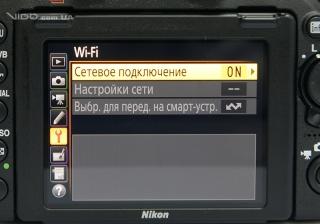 настройка никон д750