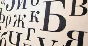 самые длинные самые короткие слова