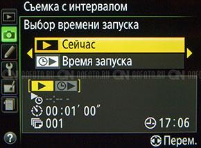 фотокамерой никон д5200