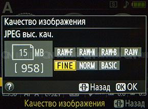 никону д5200